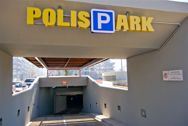 POLIS PARK