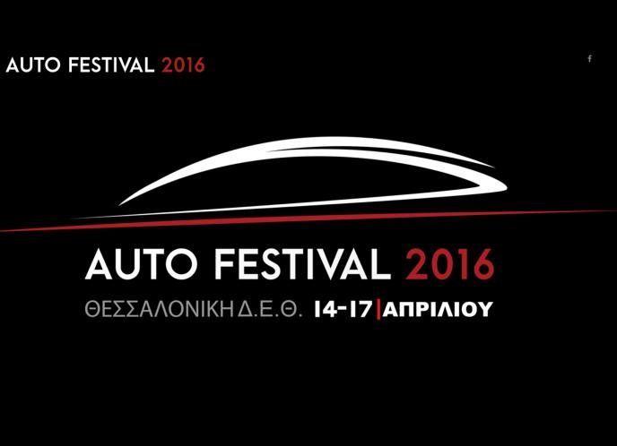 Auto-Festival 2016
