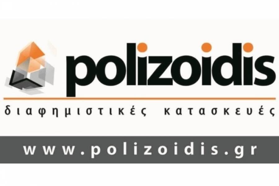 polizoidis