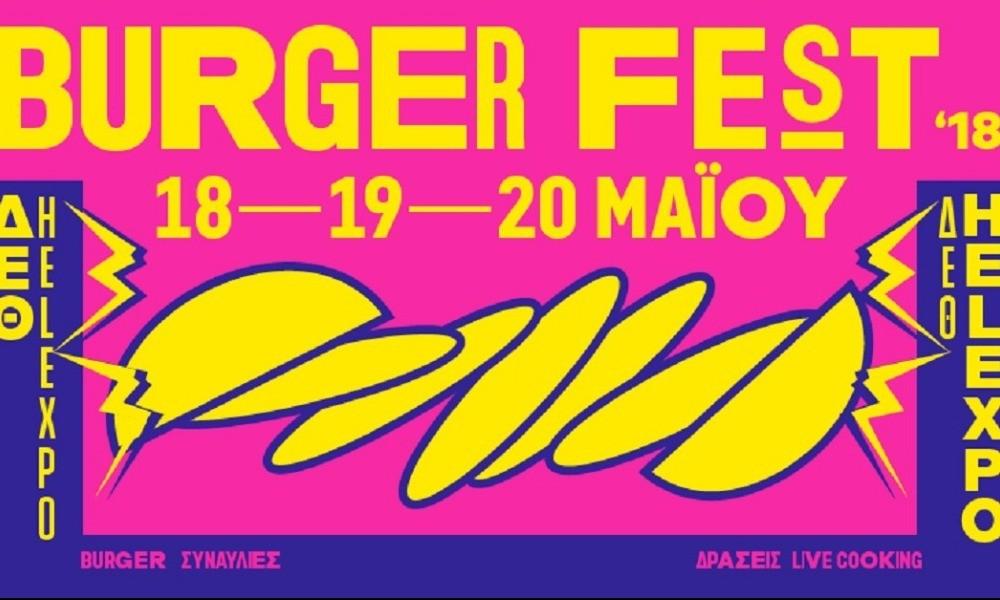 burger_fest