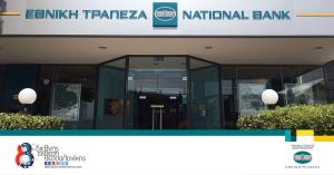 Εθνική Τράπεζα Logo