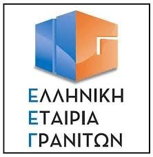 ελληνικη εταιρία γρανιτών