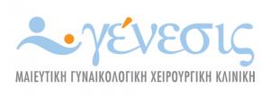 ΓΕΝΕΣΙΣ Logo
